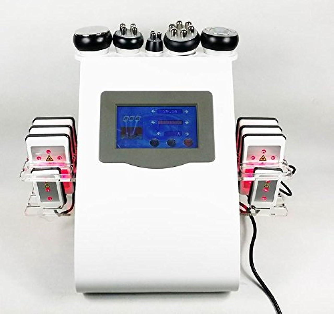 ちっちゃい遊びます電池シルクナイフリポ 業務用複合機40KHZキャビテーション+ラジオ波+リポレーザー