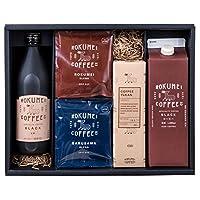 ロクメイコーヒー プレミアムギフト カフェベース ( 微糖 ) & アイスコーヒー ( 無糖 ) - ハニー - お中元