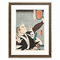 歌川 国芳 Utagawa Kuniyoshi 「Takanori shooting an arrow (from the series Portraits of the truly faithful Retainers). 1852」 額装アート作品
