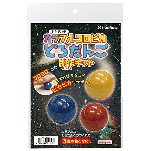 シヤチハタ カラフルコロピカどろだんご制作キット TMN-SHCD1 Japan
