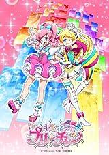 「キラッとプリ☆チャン」のBD-BOX全4巻の予約開始