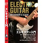 KC 教則DVD エレキギター用 KDE-100