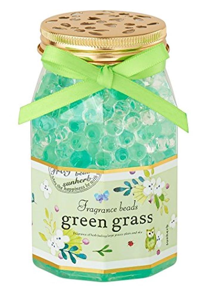 依存する分子味サンハーブ フレグランスビーズ グリーングラス 180g (持続期間:約1-2ヶ月)