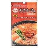 チゲスープの素 50g
