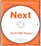 ネクスト Next-Cool CM Tunes- ユーチューブ 音楽 試聴