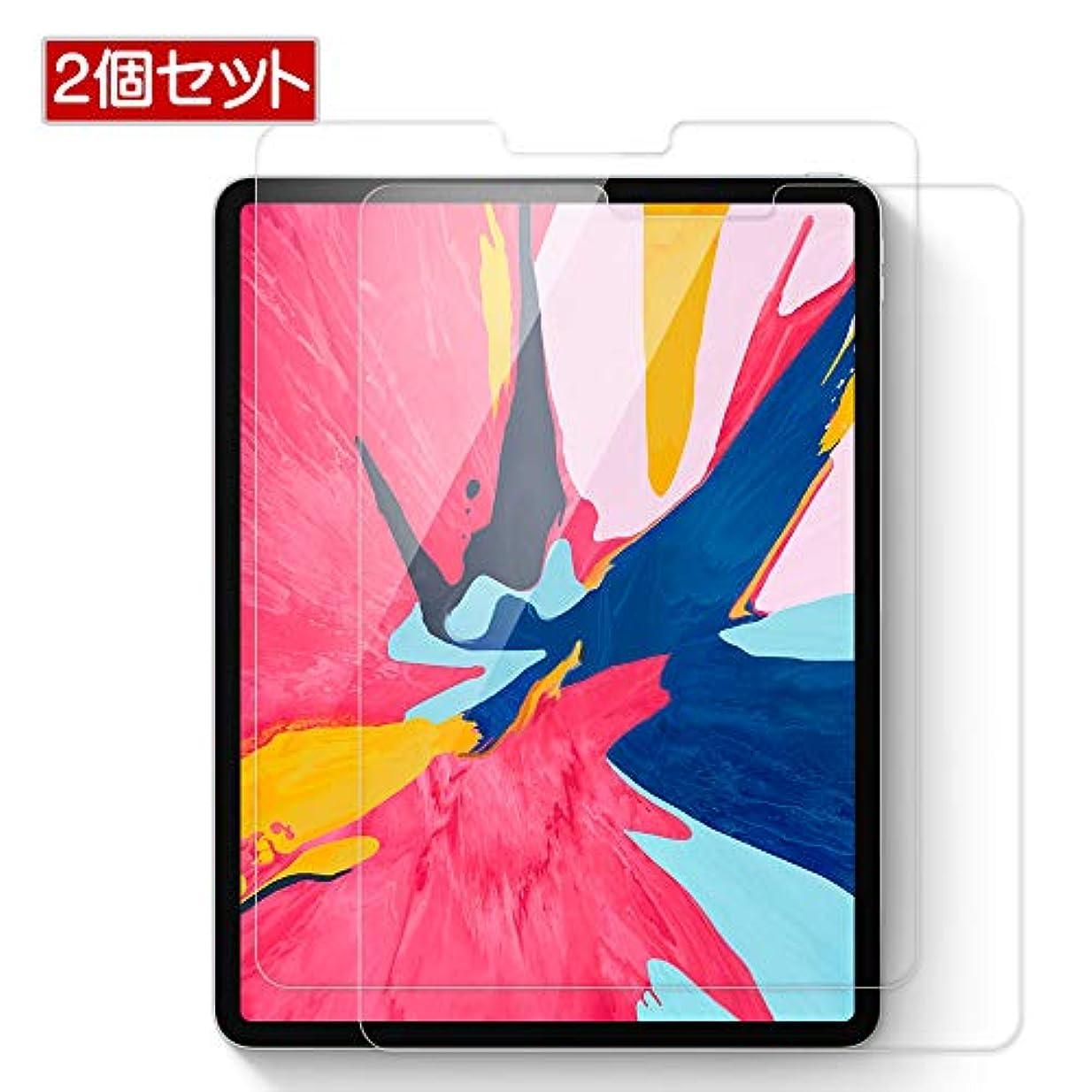 クレデンシャルマイルストーンパーセントiPad Pro 12.9 2018 ガラスフイルム F.G.S 日本製素材 強化ガラス液晶保護フィルム 2個セット 硬度9H 指紋防止 飛散防止 高透過率 高感度タッチ ラウンドエッジ加工 iPad Pro 12.9 2018 強化ガラススフイルム