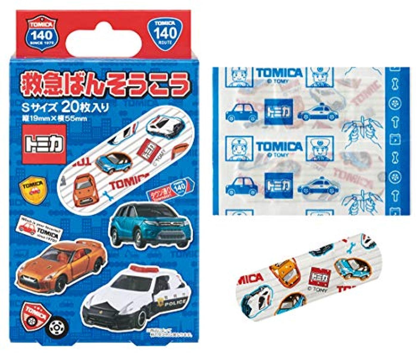 巨大な曲がったペットスケーター 救急 ばんそうこう トミカ Sサイズ 20枚 絆創膏 日本製 QQB2