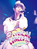 竹達彩奈LIVE2016-2017 Lyrical Concerto[PCXP-50500][Blu-ray/ブルーレイ]