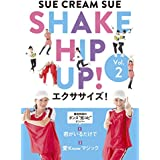 SHAKE HIP UP! エクササイズ!  Vol.2