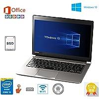 【Microsoft Office 2016搭載】【Win 10Pro搭載】Toshiba dynabook R634/L タッチパネル 液晶 第四世代 Core i5 /メモリ8GB/SSD 128GB/13.3インチ/無線LAN/USB3.0/HDMI/WEBカメラ/中古ノートパソコン
