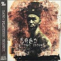 Platinum Tongue by Dabo (2001-06-13)