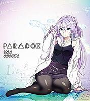 【Amazon.co.jp限定】PARADOX(期間生産限定盤)(DVD付)(オリジナルブロマイド(Amazon.co.jp ver.)付)