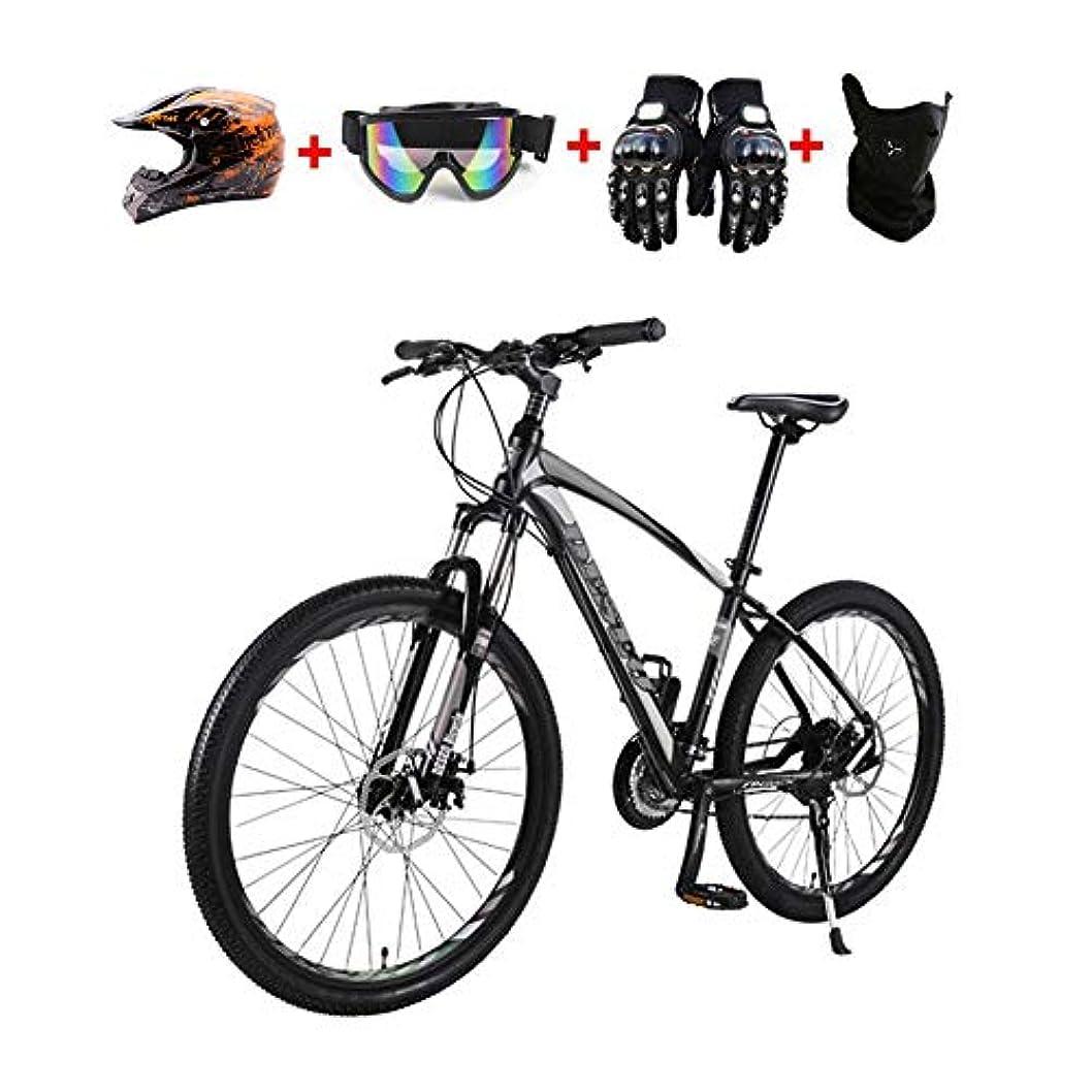 吸収剤時代攻撃的大人の男性と女性のための安全マウンテンバイク自転車26インチ、高炭素鋼フレームMTBバイク、フルサスペンション、アルミ合金ホイール、野生の都市での旅行に最適