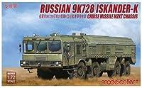 モデルコレクト 1/72 ロシア軍 9K728 イスカンデルK 巡航ミサイル MZKTシャシー プラモデル MODUA72032