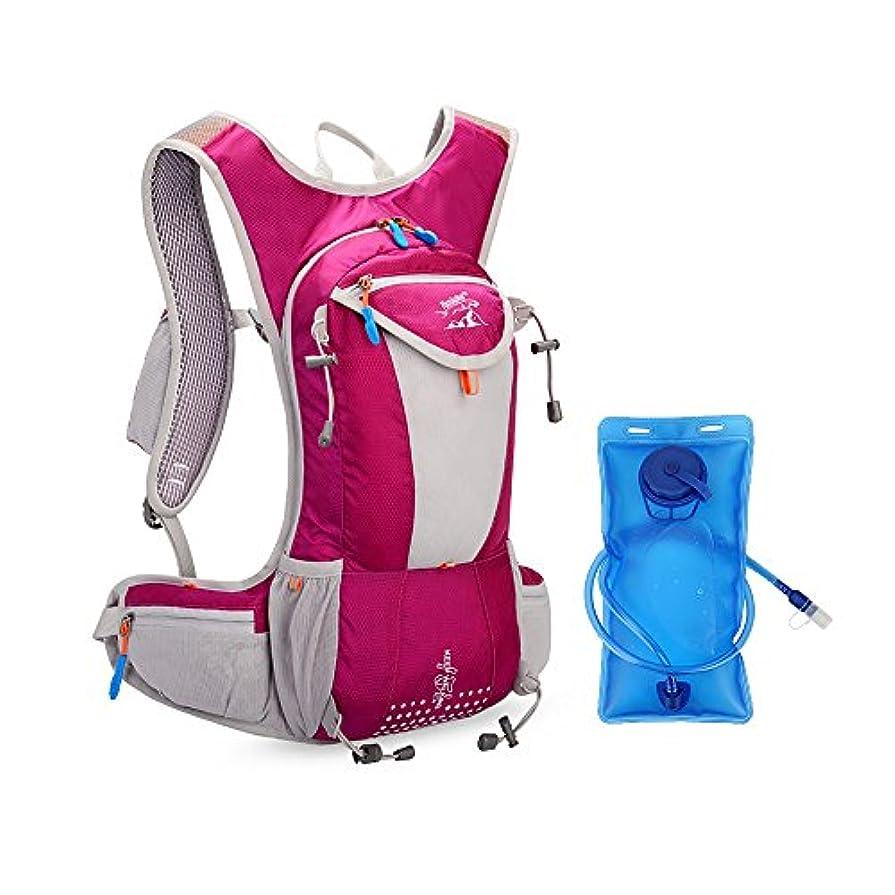 不規則性刃理容師QUBABOBO ハイドレーションバッグ サイクリングバッグ 山登りハイドレーションハイキング スポーツ専用バッグ 補給水バッグ 給水袋 サイズ22*48 容量15L 色は7つ