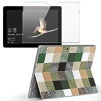 Surface go 専用スキンシール ガラスフィルム セット サーフェス go カバー ケース フィルム ステッカー アクセサリー 保護 その他 ブロックチェック 緑 000513