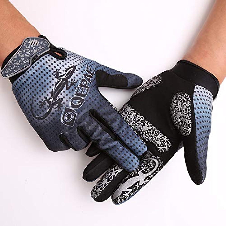 サーフィンゲスト水曜日手袋、自転車用手袋、伸縮性がある生地、柔らかく、速乾性の通気性、肥厚した衝撃吸収パッド、滑り止めの指先,L