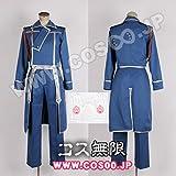 [cospay]鋼の錬金術師風大佐の国軍制服風紋章&手袋付 Fullmetal Alchemist風Roy Mustang Uniform included gloves風Cosplay Costume