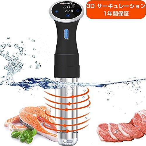 TINTON LIFE低温調理器 お料理用 水温制御クッカー...