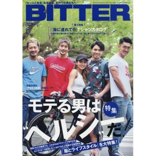 BITTER(ビター) 2018年 06 月号 [雑誌]