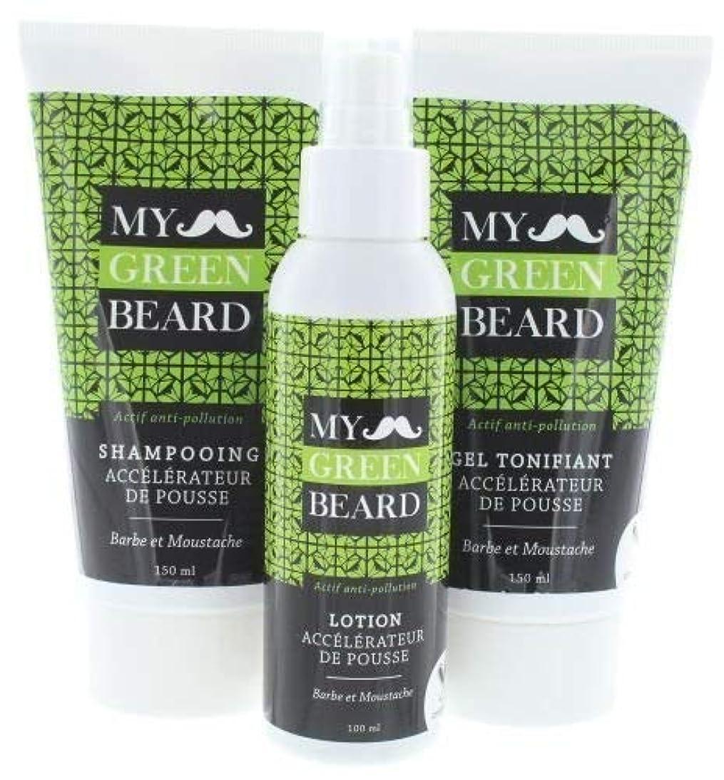 ひげ成長促進剤ローション+シャンプー+ゲル - schnelleres bartwachstumのための私の緑のひげ