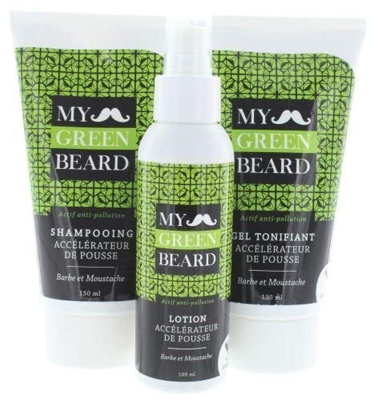 引退するベリ端ひげ成長促進剤ローション+シャンプー+ゲル - schnelleres bartwachstumのための私の緑のひげ