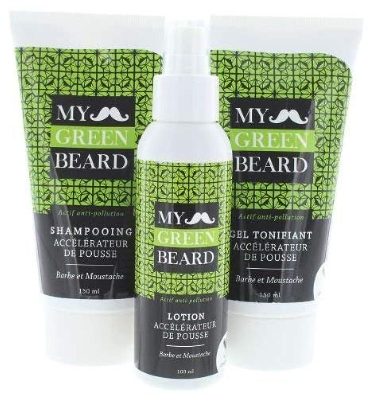 崇拝する本能大声でひげ成長促進剤ローション+シャンプー+ゲル - schnelleres bartwachstumのための私の緑のひげ