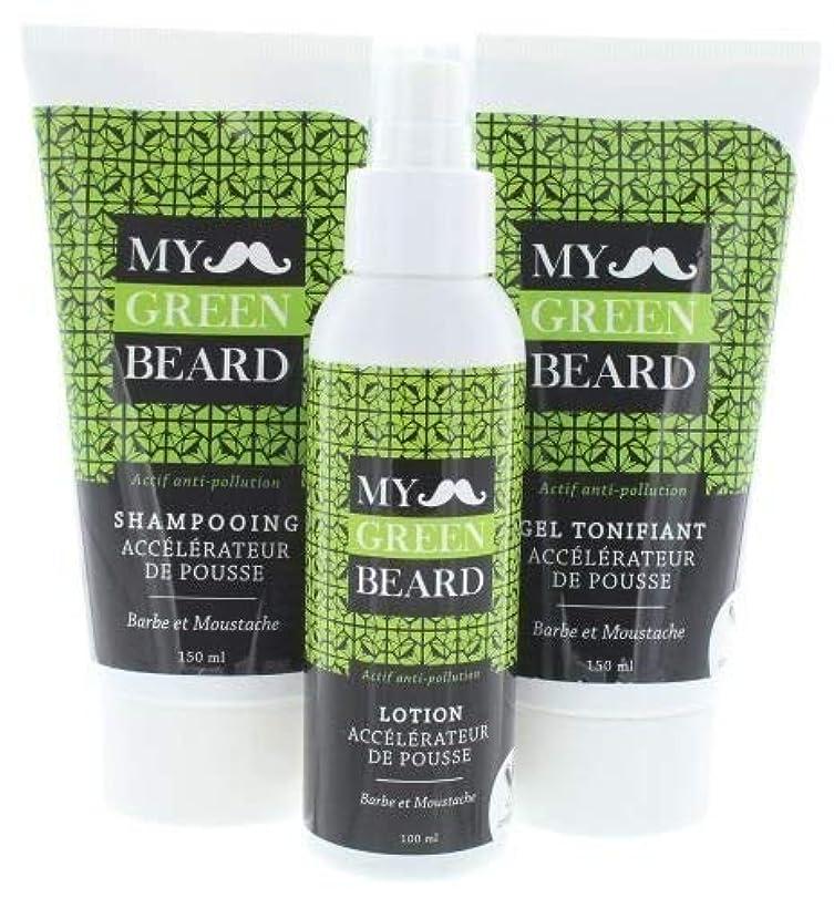 液体心のこもった省略するひげ成長促進剤ローション+シャンプー+ゲル - schnelleres bartwachstumのための私の緑のひげ