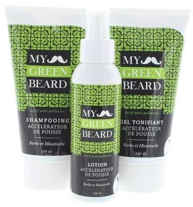 意気消沈したレザー油ひげ成長促進剤ローション+シャンプー+ゲル - schnelleres bartwachstumのための私の緑のひげ