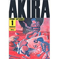 AKIRA(1) (KCデラックス)