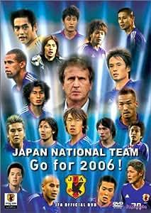 日本代表 Go for 2006!初回限定生産BOXセット [DVD]
