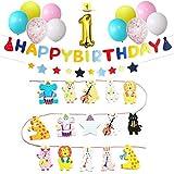 alamer 大切な君へ 1歳 誕生日 飾り 王冠 風船 シール付 バースデー ガーランド 赤ちゃん キッズ