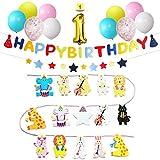 alamer 1歳 誕生日 飾り デコセット 王冠 風船 シール付 バースデー ガーランド 赤ちゃん キッズ