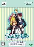 うたの☆プリンスさまっ♪ -Sweet Serenade- (Welcomeセット) - PSP