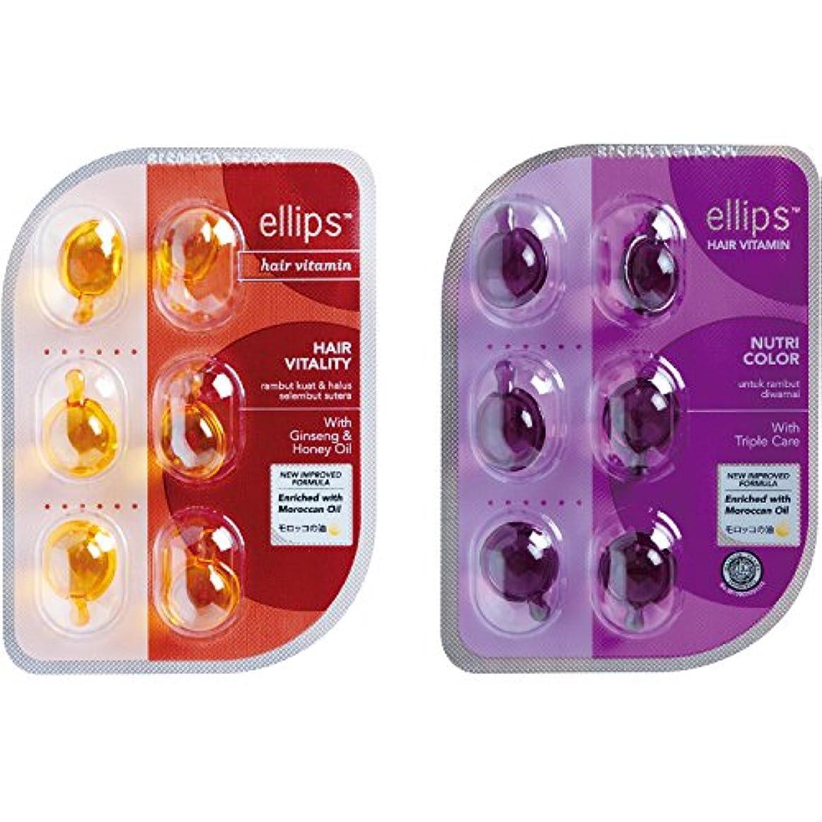 どんなときも置換意図[ym] エリップス Ellips ヘアビタミン 6粒入り シートタイプ 洗い流さない トリートメント (2シート(12粒), カラーヘア用セット)