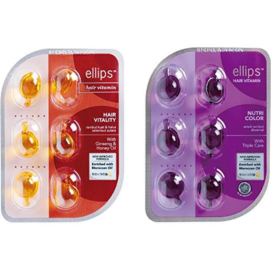 [ym] エリップス Ellips ヘアビタミン 6粒入り シートタイプ 洗い流さない トリートメント (2シート(12粒), カラーヘア用セット)