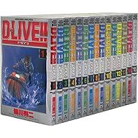 D-LIVE!! コミック 全15巻完結(少年サンデーコミックススペシャル) [マーケットプレイス コミックセット]