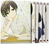 田中くんはいつもけだるげ コミック 1-6巻セット (ガンガンコミックスONLINE)
