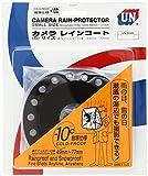 UN カメラレインコート(S)49-77 UN-5898