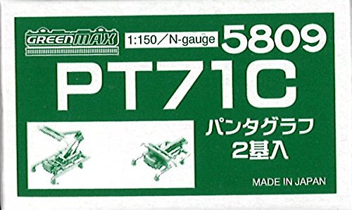 Nゲージ 5809 PT71C (2基) (パンタグラフ)