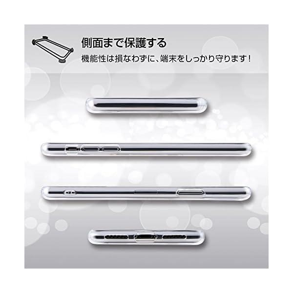 レイ・アウト iPhone X ケース ソフト...の紹介画像7