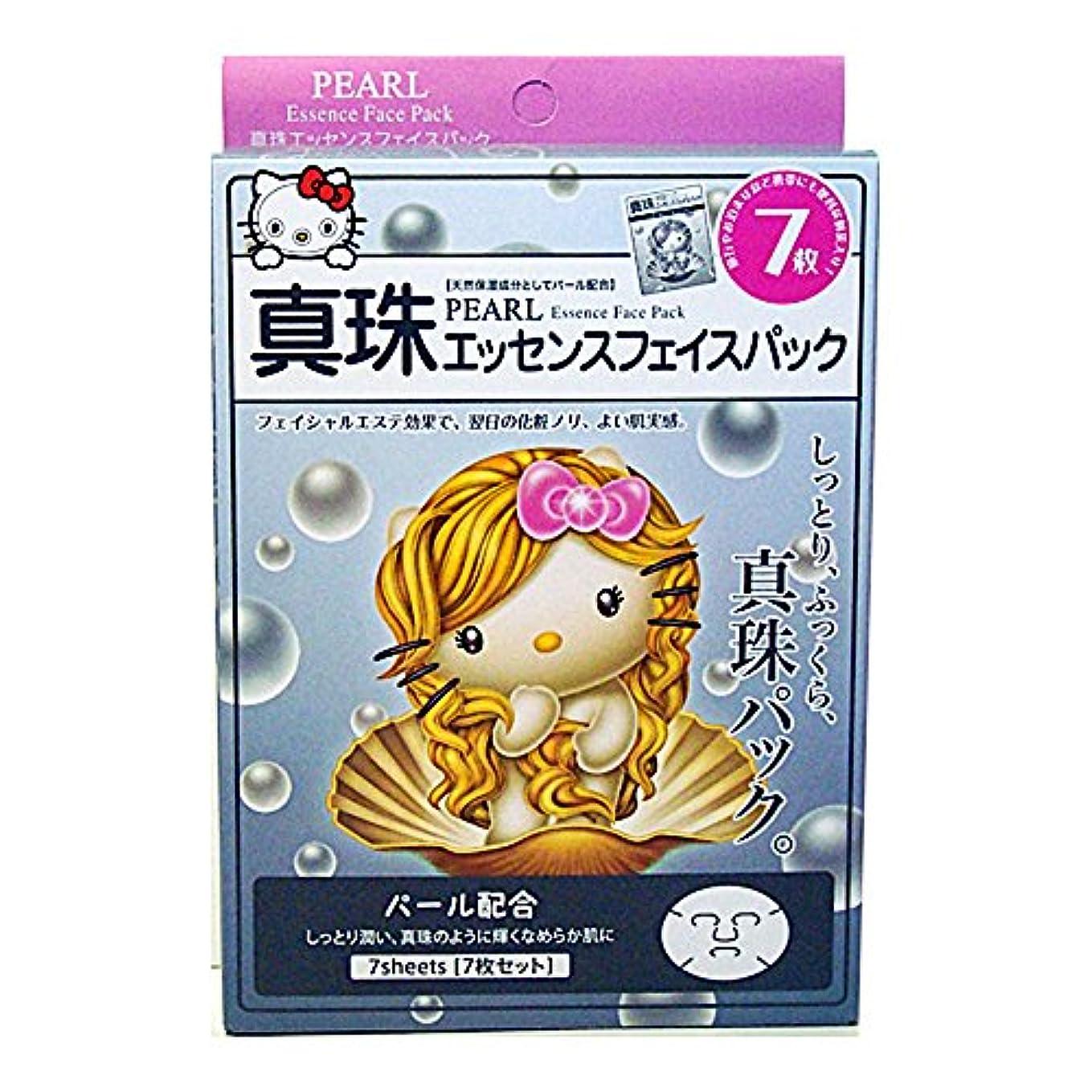 白雪姫雪だるまを作るマイルハローキティ 真珠エッセンス フェイスマスク 7枚セット