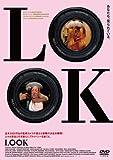LOOK[DVD]