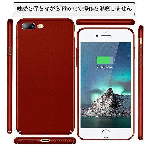 aa8e2f8c15 Humixx】 iPhone 8 Plus ケース iPhone7plus ケース [ 薄型 軽量 | 画像 ...