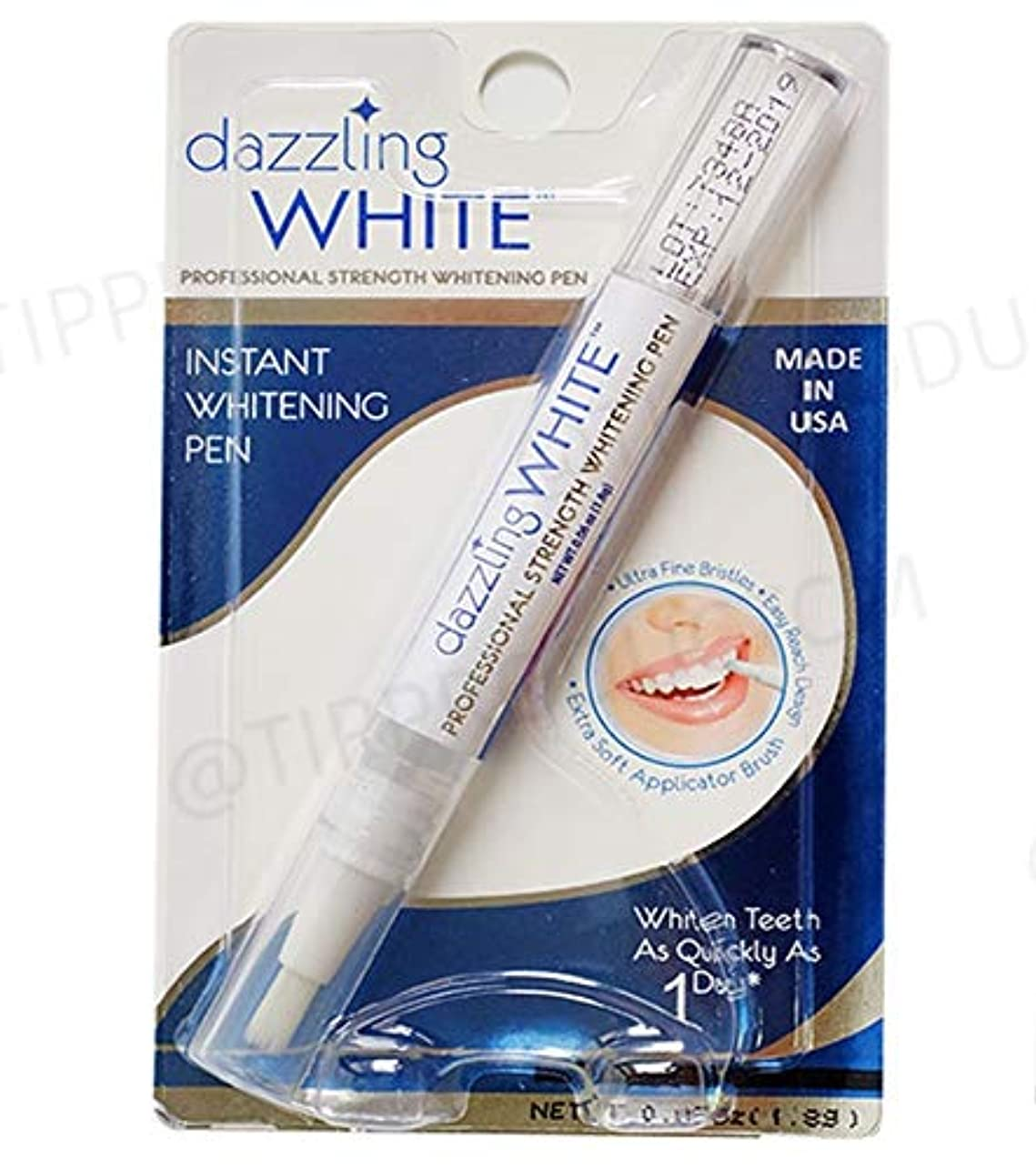 甘味プロフェッショナル眩惑するTeeth Whitening Rotary Peroxide Gel Tooth Cleaning Bleaching Kit Dental Dazzling White Teeth Whitening Pen Blanqueador...