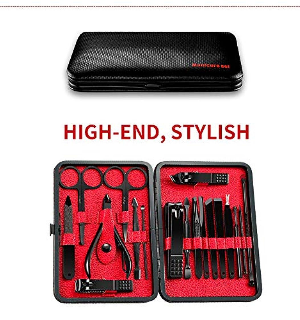 会計士有効な指導するNail Care Black Stainless Steel Nail Clipper Kits Professional Travel Manicure Tools Grooming Pedicure Set of 14pcs with Case Free shipping