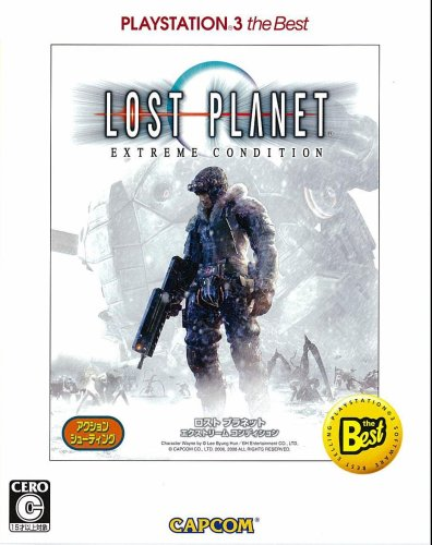PS3/ロスト プラネット エクストリーム コンディション PS3 Best