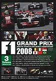 F1グランプリ 2008 Vol.3 Rd.13~Rd.18 [DVD] 画像