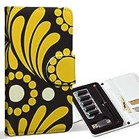 スマコレ ploom TECH プルームテック 専用 レザーケース 手帳型 タバコ ケース カバー 合皮 ケース カバー 収納 プルームケース デザイン 革 フラワー 花 フラワー 黒 黄色 004022