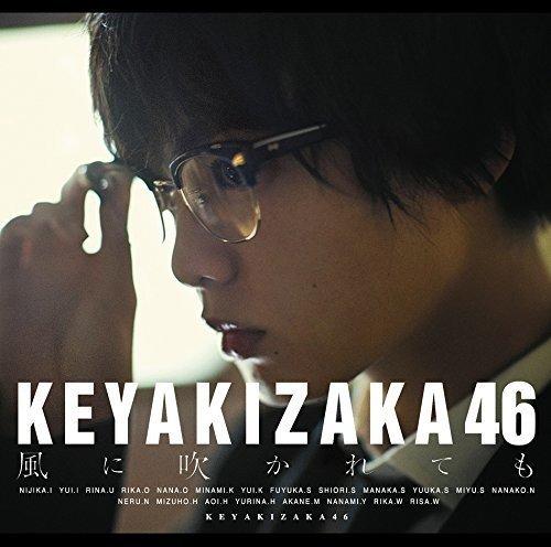 欅坂46 5thシングル(Type-A)(DVD付)